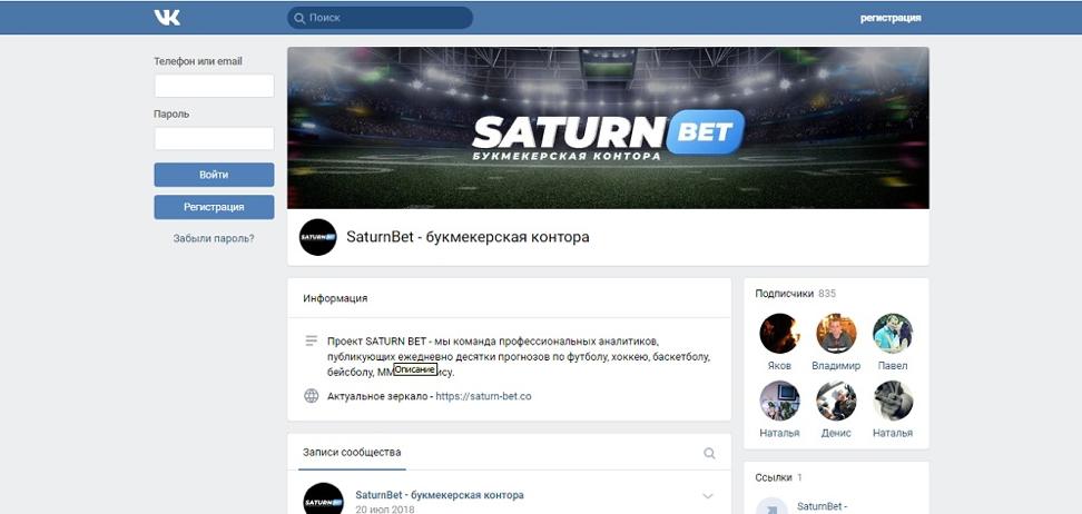 SaturnBet bukmekerlik kompaniyasining oynaklari